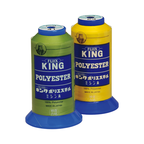 KING POLYESTER