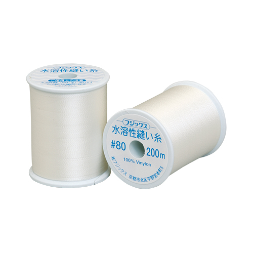 Water-soluble 