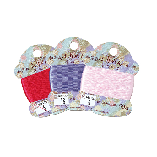 CHIRIMEN 