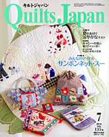 「Quilts Japan」135号 日本ヴォーグ社