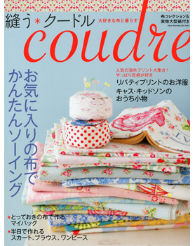 「coudre」 日本ヴォーグ社